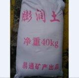 Revestimento cerâmico de cálcio / Bentonite de sódio