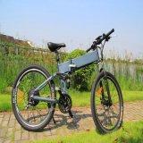 26'' de la batería oculto 36V 250W de montaña bicicleta eléctrica plegable