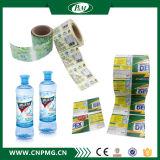 防水PVC収縮の覆いのびんのラベル
