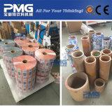 음료 레이블은 PVC 수축 소매 레이블을 인쇄했다