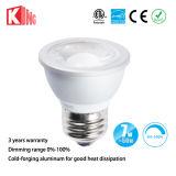 最もよいLEDの電球のDimmableの穂軸PAR16 E26 E27 B22 7W LEDの同価ライト