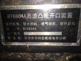 Машина тени воздушной струи Xianyang Tsudakoma хорошего состояния