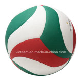 Great Grip Deflated PU Material Racing Volleyball