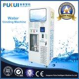 الصين مورد التلقائي شرب آلة تنقية المياه
