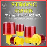 Indicatori luminosi d'avvertimento ambrati alimentati solari del LED con il sensore ad alta intensità