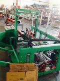機械を形作る前のカートンボックスを開いている自動ケースのカートンの包装機械包装業者