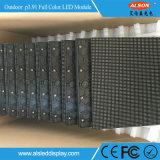 Module visuel extérieur de mur de HD 250*250mm P3.91 DEL