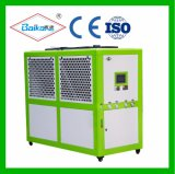 Réfrigérateur modulaire refroidi par air Bkm-065A*N