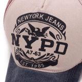 熱い販売の急な回復の帽子