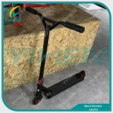 元の製造業者の極度なプロ発育阻害のスクーターの子供および大人のためのアルミニウム蹴りのスクーター
