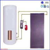 Système solaire titanique bleu fendu de plaque plate