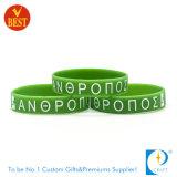 Wristband del silicone personalizzato segmento all'ingrosso della Cina