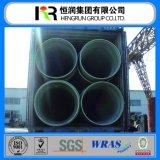 precio de fábrica subterránea anticorrosivo de fibra de vidrio tubos GRP FRP