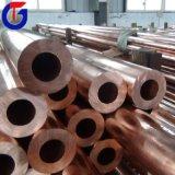 大口径の銅の管、100mmの銅の管