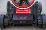 Дым пожара Extracter робота