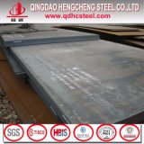 ASTM A588 Corten выдерживая стальная плита