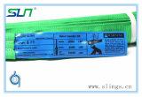 Wstdaの標準の2018本の5300lbsポリエステル円形の吊り鎖