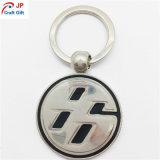 Kundenspezifisches Qualitäts-Hahn-Muster-Metall Keychain