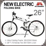 26-дюймовый электрический складной велосипед сплава в сложенном виде рамы