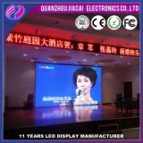 P4.81 Professional Fabricante China etapa interior cortina LED display