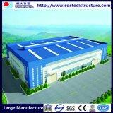 低価格のプレハブの軽い鉄骨構造の工場