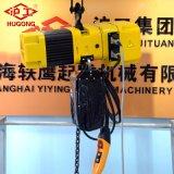 Grua Chain elétrica personalizada de 0.5 toneladas