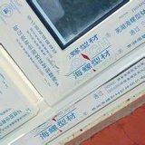Прозрачная пленка Окно для защиты поверхности с УФ