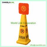 安全のための黄色いプラスチックカスタマイズの印刷の注意ボード