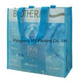 Опытные хозяйственные сумки PP фабрики прокатанные BOPP Non сплетенные