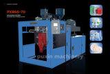 중국 2L-5L 중공 성형 또는 조형 기계 (PXB65)를 만드는 자동적인 밀어남 병