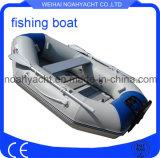 Petite taille du bateau de pêche gonflable 200-330cm