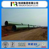 ISO9001、Wrasの証明書の高品質GRPの管および付属品