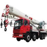 50 Tons Hydraulic Truck Cranium (KDRY50)