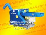 Máquina de rasgado del trapo Sbj800 para el campo de la materia textil del rasgado de China/de la tela
