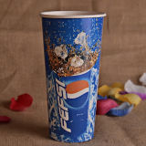 Hot Sale Singel Wall Paper Cup avec double PE