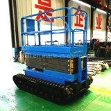 6-12m 300kgによって追跡される自動推進の中国の熱い販売は低価格の油圧電気移動式上昇を切る