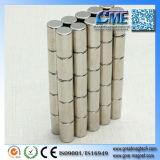 Elettro magneti permanenti del motore elettrico della Costa Est