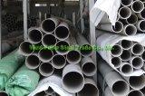 Tubo de aço inoxidável de reforço 304L do melhor estoque! !