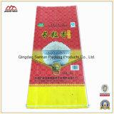 Sac à riz de polypropylène tissé par 10kg stratifié par tissu non-tissé
