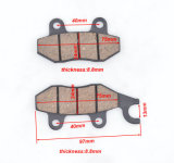 [وّ-5111] [نون-سبستوس], [هج-125] [كبز-125/ترت/زب125] درّاجة ناريّة [ديسك برك بد]