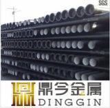 Высокое качество ковких чугунных трубу и фитинг