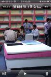 Cubre colchón