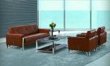販売(DX519)のための現代革ソファーのオフィスのソファー