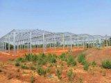 Estructura de acero de la luz de almacén en Malí
