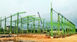 De Bouwmaterialen van het staal Voor de Bouw van de Bouw van de Structuur van het Metaal
