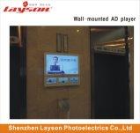 23.6 '' +10.1 '' [لكد] [أدفرتيز مديوم بلر] تكنولوجيا الوسائط المتعدّدة [فيديو بلر] مسافر مصعد شاشة [ويفي] شبكة [هد] [فولّ كلور] [لد] [ديجتل] [سنج] [تفت] [لكد] عربة