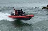 中国Aqualand 19feet 5.8mの堅く膨脹可能な速度のボートまたは肋骨のレスキューか飛び込みまたは釣またはパトロールまたは軍のボート(RIB580T)