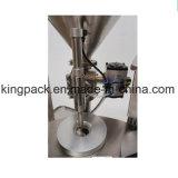 Завалка чашки горячего сбывания автоматические роторные и машина упаковки запечатывания