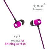 MP3를 위한 주문을 받아서 만들어진 로고 에서 귀 최고 디자인 이어폰