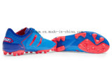 冬のBala新しいFuronの男子サッカーの靴
